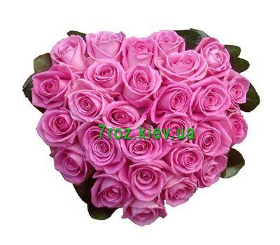 """""""Сердце из 27 розовых роз"""" в интернет-магазине цветов 7roz.kiev.ua"""