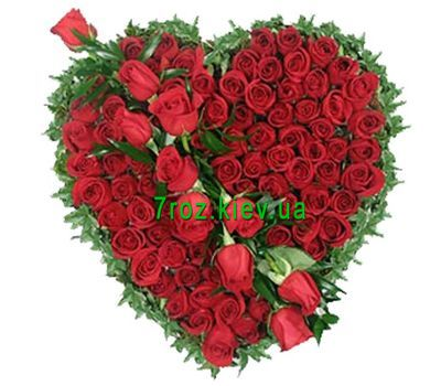 """""""Сердце из 75 красных роз"""" в интернет-магазине цветов 7roz.kiev.ua"""