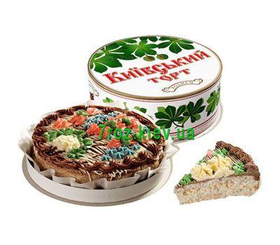 """""""Cake Kievsky 0,85 kg"""" in the online flower shop 7roz.kiev.ua"""