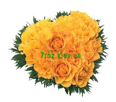 """""""Сердце из 17 желтых роз"""" в интернет-магазине цветов 7roz.kiev.ua"""