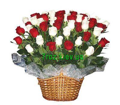 """""""Basket of 45 roses"""" in the online flower shop 7roz.kiev.ua"""