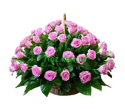 """Корзина из 75 розовых роз"" в интернет-магазине цветов 7roz.kiev.ua"