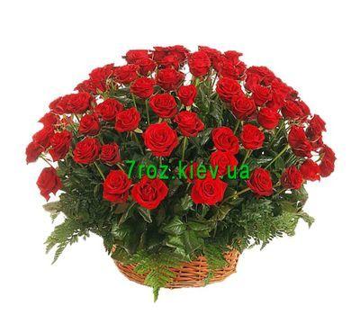 """""""Корзина из 55 красных роз"""" в интернет-магазине цветов 7roz.kiev.ua"""